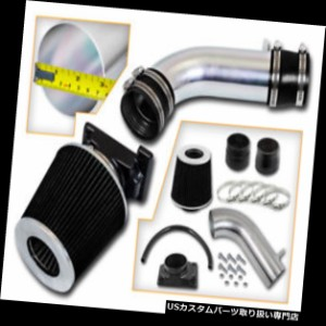 Sport Air Intake Sytem Dry Filter For 92-95 BMW 318 318i 318is 318ti 1.8 L4