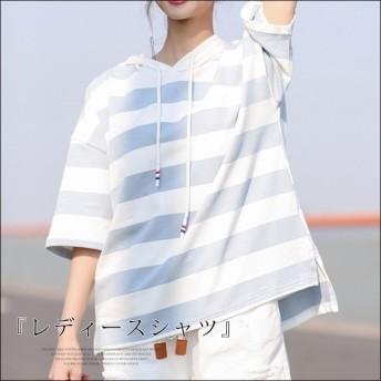 Tシャツ ガーリー コットン ボーダー レディース 半袖 帽子 ゆるT 大きいサイズ 気軽 定番 爽やか 可愛い