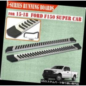 """サイドステップ 15-19 FORD F150スーパー/ EXTキャブ6 """"ナーフバーサイドステップランニングボードS / S"""