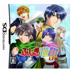 中古 ふしぎ遊戯DS(通常版)