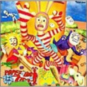 中古 P.O.S.T ポピーザぱフォーマー オリジナル・サウンドトラックス 良品