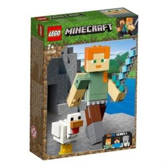 LEGO レゴ レゴ 21149 マインクラフト ビッグフィグ アレックスとニワトリ