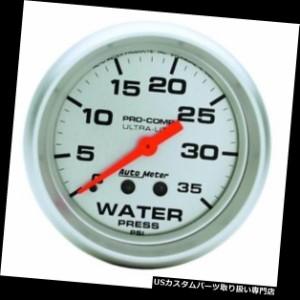 Auto Meter 4407 Ultra-Lite Mechanical Water Pressure Gauge