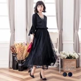 結婚式 パーティードレス ロング丈 スカート 2ピース スーツ ママ 大きいサイズ 小さいサイズ ママスーツ 二次会 1.5次会 入学式 卒業式