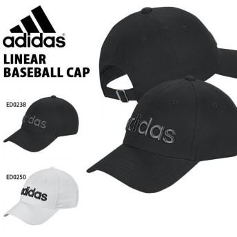 アディダス adidas リニアベースボールキャップ メンズ レディース 帽子 CAP 紫外線防止 GDJ06