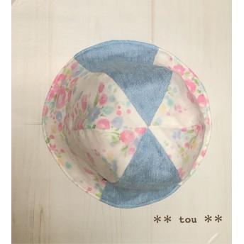 ☆ リバーシブル チューリップハット ☆ブルーのデニム調&ピンクのブーケ