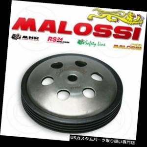 Campana frizione MALOSSI Clutch Bell 107/mm