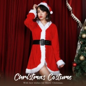秋新作 サンタ コスプレ レディース サンタコス コスチューム セクシー かわいい ワンピース 赤 レッド サンタクロース クリスマス xmas