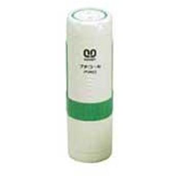サンビー プチコールPRO12 グリーン キャップ式 別製品