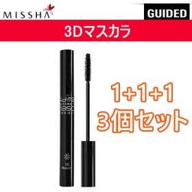 ★送料無料★大特価★3個セット★ [ミシャ] ザ・スタイル3Dマスカラ / The Style Mascara 3D [MISSHA]