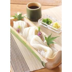 和田 島の絹本舗 寒製小豆島手延素麺 島の絹 約14人前