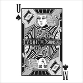 東方神起/7集 Repackage Album: Spellbound (台湾版)