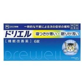 【第(2)類医薬品】薬)エスエス製薬/ドリエル 6錠