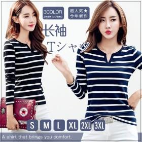 レディース服 女性 ファッション トップス 上着 Tシャツ 韓国風 大きいサイズ ボーダー 白 ネービー 黒 シンプル vネック お洒落