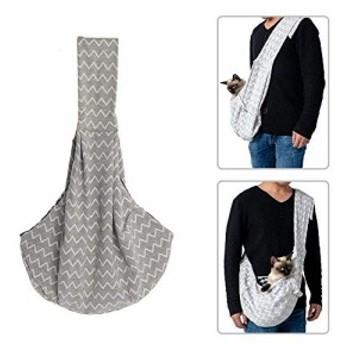 LS Hyindoor ペットスリング ドッグスリング 猫 犬 抱っこ紐 小型犬10kgまでの耐久性 ペットバッグ(長さ調整可能)