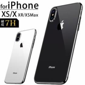 27f8ed4b9f iPhone XS Max ガラスケース 硬度7H iPhone XS ケース iPhone XR ケース iPhone X ケース