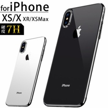 iPhone XS Max ガラスケース 硬度7H iPhone XS ケース iPhone XR ケース iPhone X ケース iPhone8 ケース iPhone7 ケース スマホケース