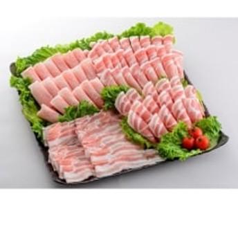 【ファームヨシダ】えころとん・豚肉4種計1200g・豚肉しゃぶしゃぶセット