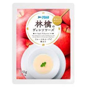【LOHACO先行発売】アヲハタ 林檎のヴィシソワーズ 120g 1個