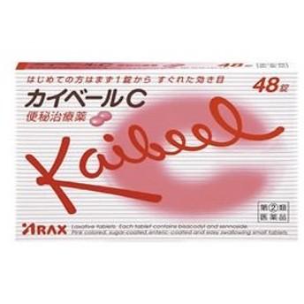 【第(2)類医薬品】薬)アラクス/カイベールC 48錠