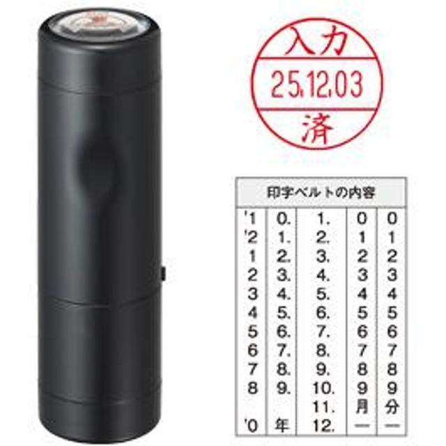 シャチハタ データーネームEX 15号(キャップ式) 既製品/事務用:入力済 インキ色:赤