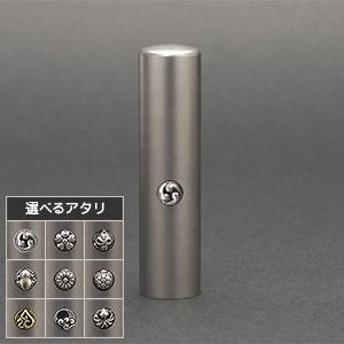 実印 かすう工房 朱印 ブラストチタン 15.0mm
