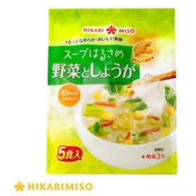 スープはるさめ 野菜としょうが 5食×1袋(ひかり味噌・スープ春雨)