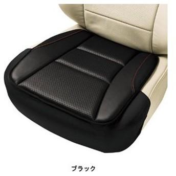 レザーアロー シングル 45×45cm ブラック 5678-43BK カーシートクッションカバー