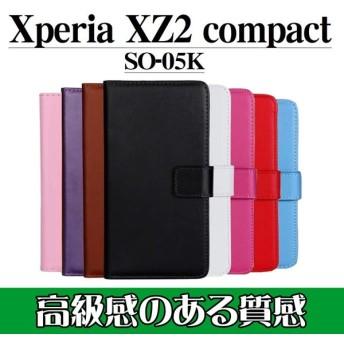 【送料無料】Xperia XZ2 compact 手帳型ケース SO-05K docomo