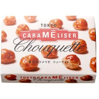 内祝い 東京カラメリゼ シューケット(20個入)