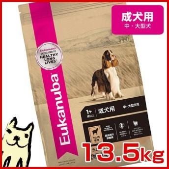 [ユーカヌバ]Eukanuba アダルト ラム&ライス 成犬用 中・大型犬用 1歳以上 13.5kg 犬用 ユカヌバ ドッグフード ドライフード 3182550891318 #w-156481