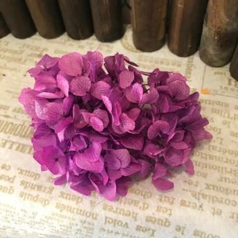 ひめあじさいモーブ/ピンクアレンジ加工小分け ️ハーバリウム花材プリザーブドフラワー
