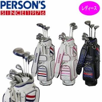 【レディース】パーソンズ 2019モデル PSL-1901 レディースクラブ8本セット キャディバッグ付き ゴルフ PERSONS