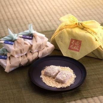 赤坂青野 赤坂もち 5個包