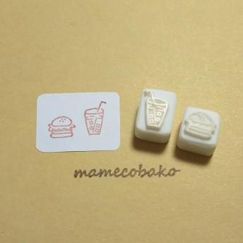 《再販》ハンバーガー + ドリンク:消しゴムはんこ。