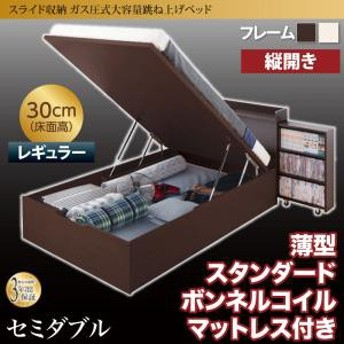 ベッド セミダブル スライド収納_大容量ガス圧式跳ね上げベッド メニーイン お客様組立 セミダブルベッド 送料無料