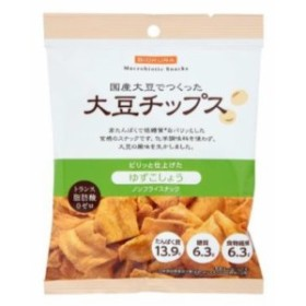 大豆チップス ゆずこしょう 35g ビオクラ食養本社