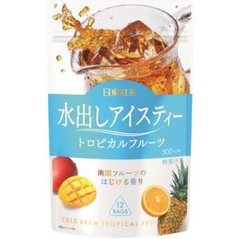 日東紅茶 水出しアイスティー トロピカルフルーツ (12袋入)
