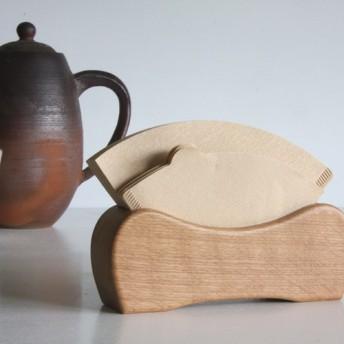 コーヒーフィルターケース ブライト