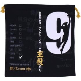 ゼット 野球 原寸.com ポジション別原寸ニット袋 小物入れ BOX19SG-1909