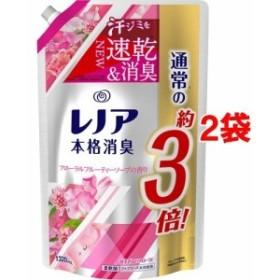 レノア 本格消臭 フローラルフルーティーソープの香り つめかえ用超特大サイズ(1320mL2コセット)[つめかえ用柔軟剤(液体)]