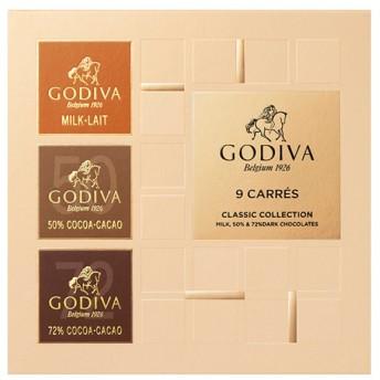 内祝い チョコレート ゴディバ カレアソートメント 9枚入