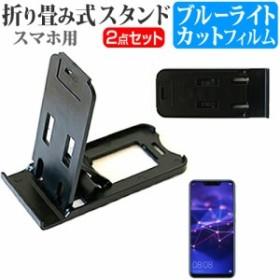 Essential Phone 5 71インチ 機種で使える 折り畳み式 スマホ
