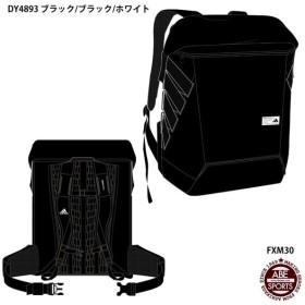【アディダス】COMMUTER バックパック TOP かばん/スポーツバッグ/adidas (FXM30)DY4893 ブラック/ブラック/ホワイト