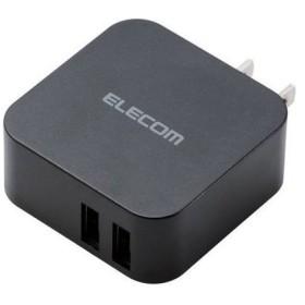 エレコム MPA-ACU02BK スマートフォン・タブレット用AC充電器/2.4A出力/USB2ポート/おまかせ充電搭載/ブラック