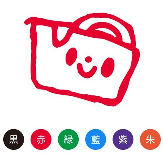 スマイルスタンプ かわいいネーム6 文房具【テープ】No.021 (イラストのみ)