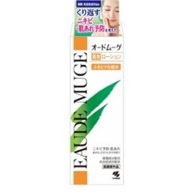 【即日発送】オードムーゲ 薬用ローション ふきとり化粧水 160mL