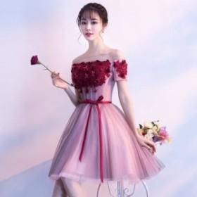 【送料無料・返品OK!】ウェストリボンでスタイルアップ!オフショルダーの膝丈ドレス ワンピース チュールワンピ 赤 ピンク 花 薔薇