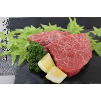 【佐賀産和牛】モモステーキ200gx3枚