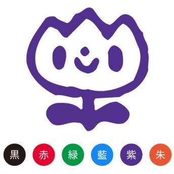 スマイルスタンプ かわいいネーム6 絵文字記号【チューリップ】No.032 (イラストのみ)